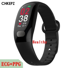 B51 PPG ECG 스마트 밴드 혈압 시계 심박수 스마트 팔찌 활동 피트니스 트래커 Smart Electronics clock Wristband