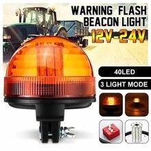 Lampe davertissement de toit de voiture 12-24V, 40 LED, stroboscope, lumière clignotante, 3 Modes, pour camion, tracteur, remorque
