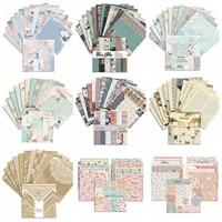 24 sheetsset 66 inch pattern paper pad cardstock for diy scrapbooking decorative album background making tool 2020 hot sale