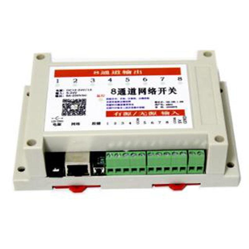 الصناعية الصف 8 في 8 خارج شبكة التتابع IoT تحكم توقيت التحكم عن بعد مركزية APP خادم الويب الكمبيوتر الذكي
