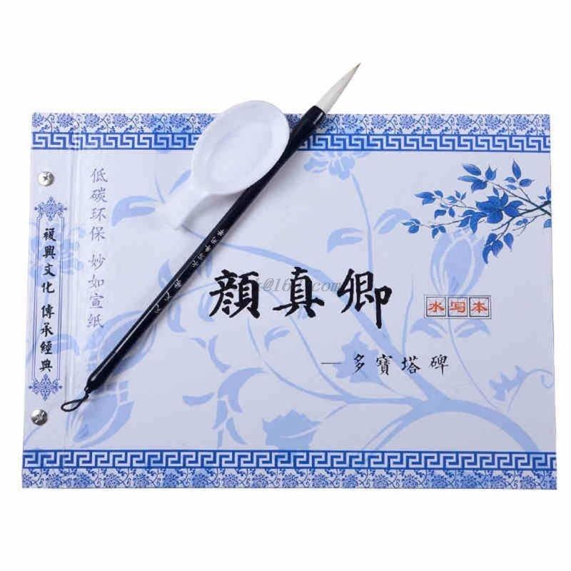 Cuaderno de caligrafía china, Yan Zhenqing, juego Regular de escritura de agua, pincel para repetición de ropa, práctica estudiantil