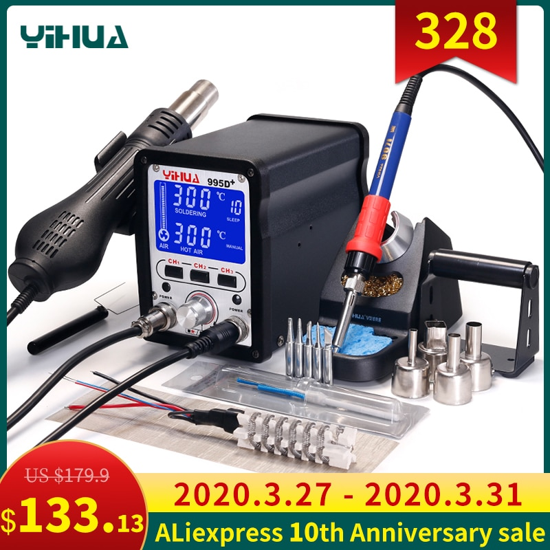 YIHUA 995D+SMD Soldering Station With Pluggable Hot Air Gun Soldering iron BGA Rework Station Phone Repair Welding Station 3 zones hot air optical precision optical alignment system bga rework station for phone reparing
