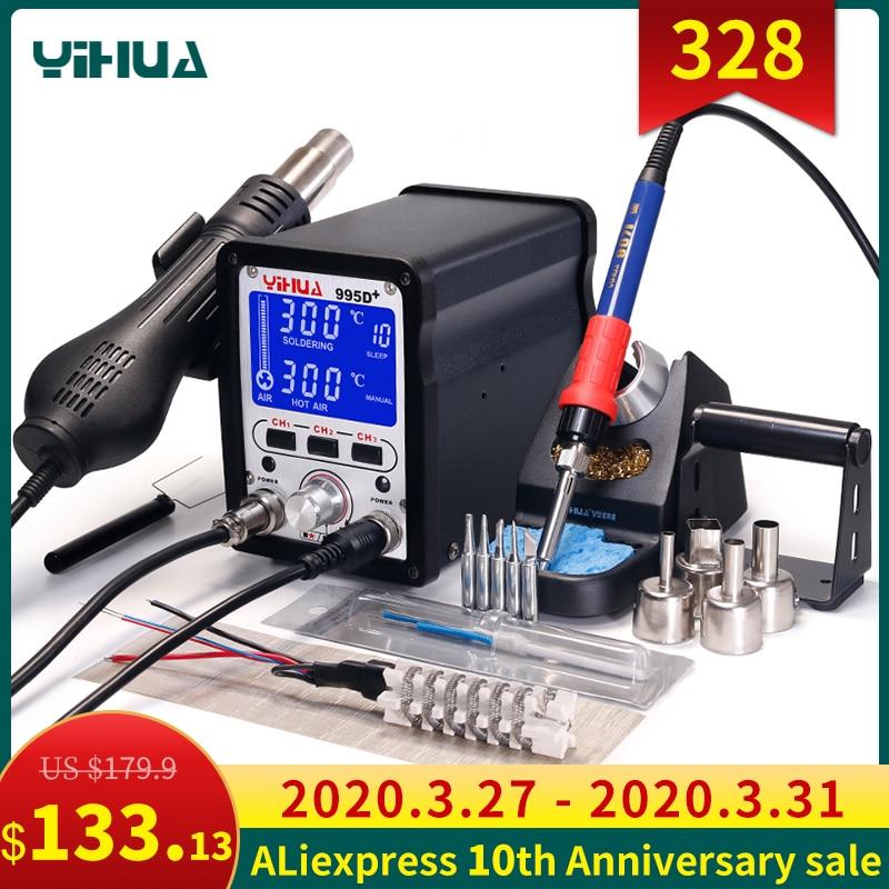 YIHUA 995D + SMD محطة لحام مع للتوصيل بندقية الهواء الساخن لحام الحديد بغا محطة الهاتف إصلاح لحام محطة