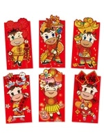 Red Packet Cartoon Red Packet Red Envelopes 6 Pcs Red Pocket 6PCS Universal 6PCS Pack Cartoon Personality Creative New Year