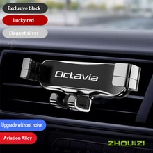 Car Mobile Phone Holder For Skoda Octavia 2 3 4 RS 5e Smartphone Holder Air Vent Mount GPS Stand Bra