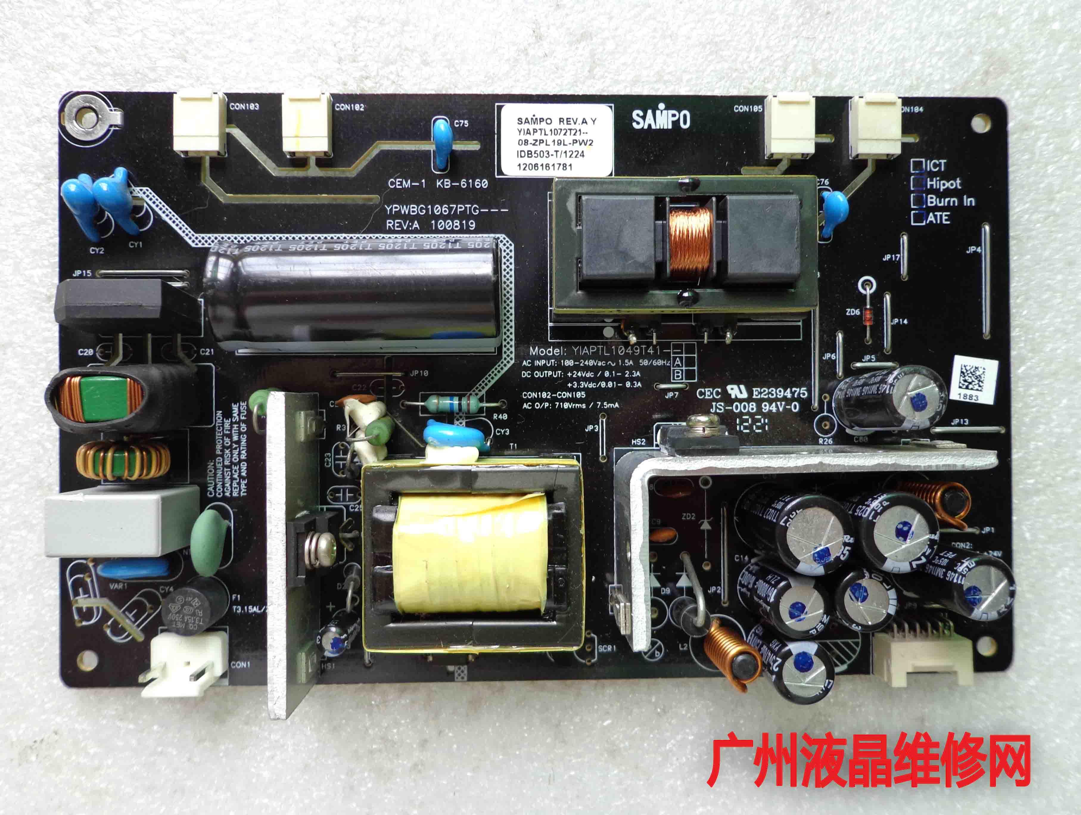 TCL KCP19-L الطاقة KCP22-N الطاقة YIAPTL1049T41 YPWBG1067PTG