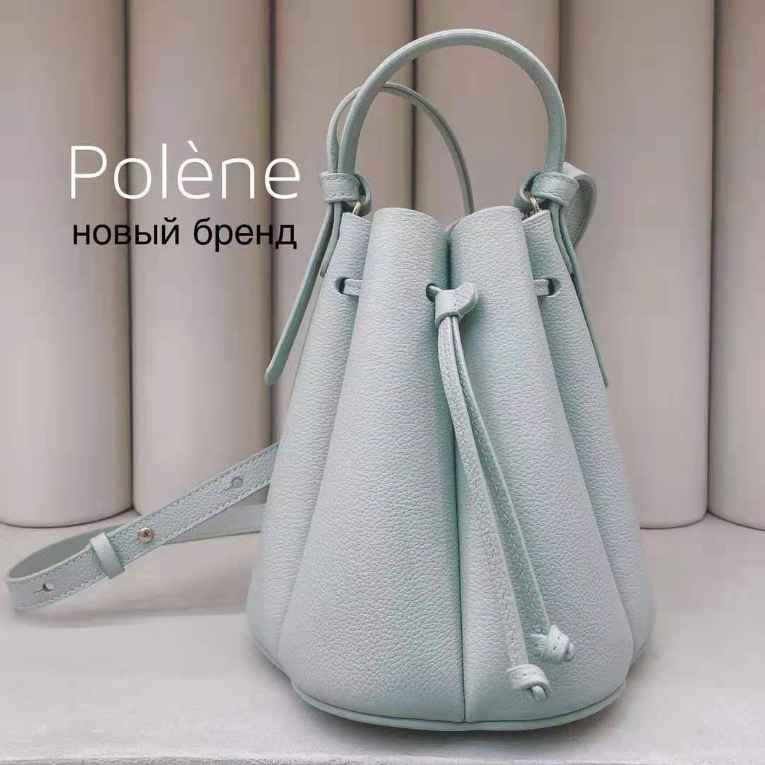 2021 Polene الفرنسية أقلية إصيص نباتات حقيبة بلون جلد طبيعي الكتف قطري straddle المحمولة المرأة حقيبة