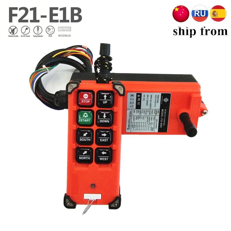 شحن مجاني RF F الصناعية اللاسلكية راديو كرين التحكم عن بعد F21-E1B لرفع رافعة علوية رافعة