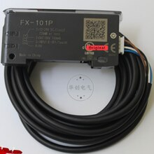 FX-101P-CC2 Standard-Type Digital Fiber Optic Amplifier - PNP - 2m Cable Included New & Original