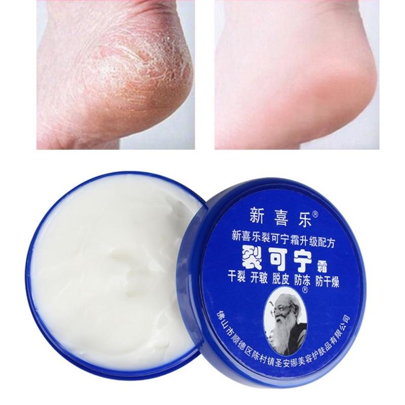 ¡Gran venta de cosméticos chinos tradicionales! Crema de masaje para pies, crema...