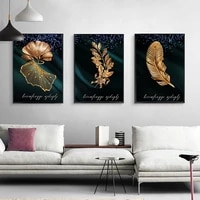 golden botanical leaves feathers modern wall art canvas painting nordic posters and prints wall pictures for living home decor
