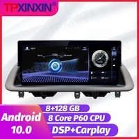 128gb android 10 0 car radio for lexus ct200h 2012 2013 2014 2018 multimedia video player navigation stereo gps auto 2din dvd