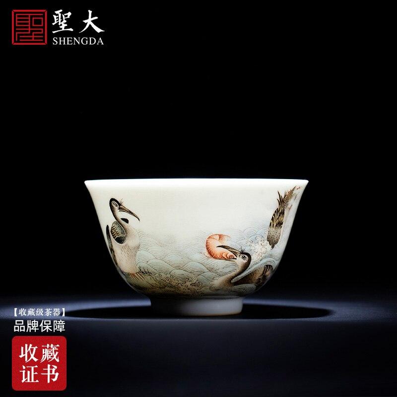 Shengda السيراميك كوب شاي الكونغفو رسمت باليد الباستيل ذيل السمكة تحلق الأوز ماستر كوب الشاي كوب يدوية Jingdezhen طقم شاي