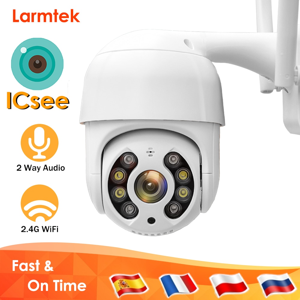 IP-камера видеонаблюдения 5 Мп с Wi-Fi, 1080P, 3 Мп