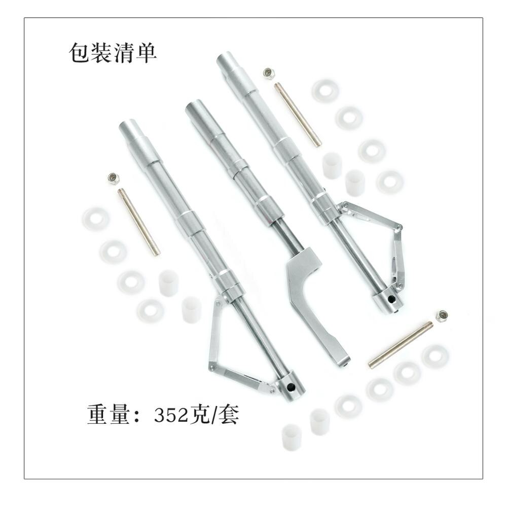 SZ002-19001 Anti-Vibration Landing Gear Alloy Shock Absorber Foot For RC Airplane Model enlarge
