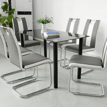 Simple chaise de bureau de haute qualité bureau exécutif chaise ordinateur personnel chaise chaise de jeu chaise Internet bureau chaise de ménage HW