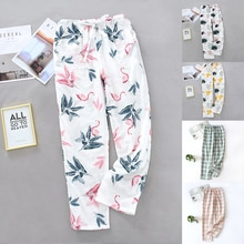 Pantalon femme imprimé pantalon coton pyjamas mode maison pantalon mince pantalon ample 2020