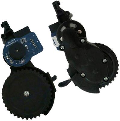 Vileda-قطع غيار لمكنسة كهربائية روبوتية VR302 ، قطع غيار لروبوت الفراغ ، ملحقات المحرك ، العجلة اليمنى واليسرى ، لـ Vileda