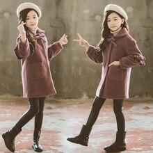 Blouson dautomne en laine pour filles   Vêtements épais coupe-vent, pour enfants filles, vêtements à la mode