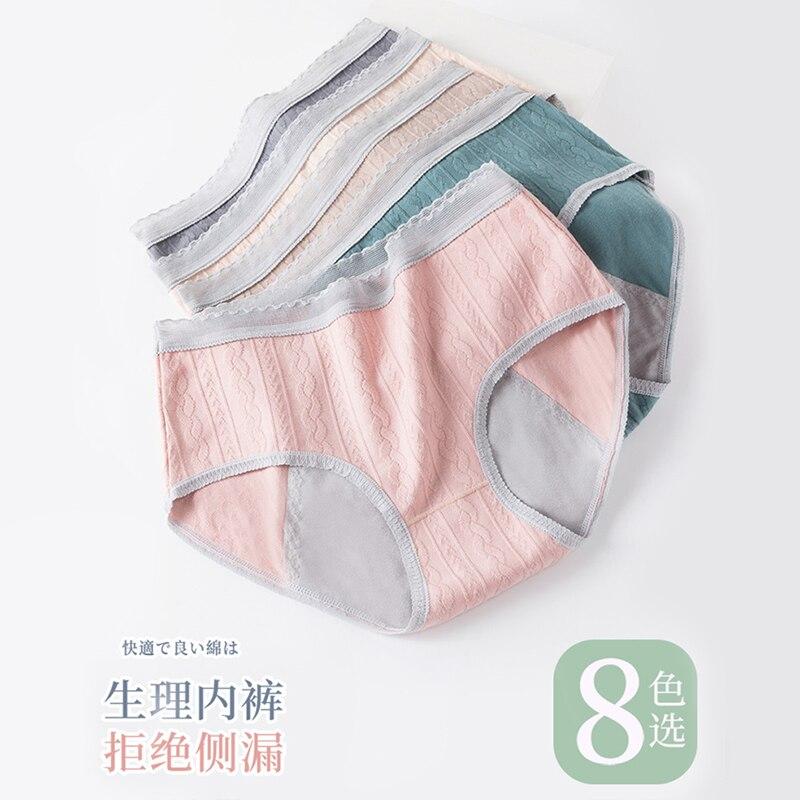 Sous-vêtements physiologiques en graphène pour femmes, taille haute, période menstruelle, coton anti-fuite, antibactérien, grand Triangle