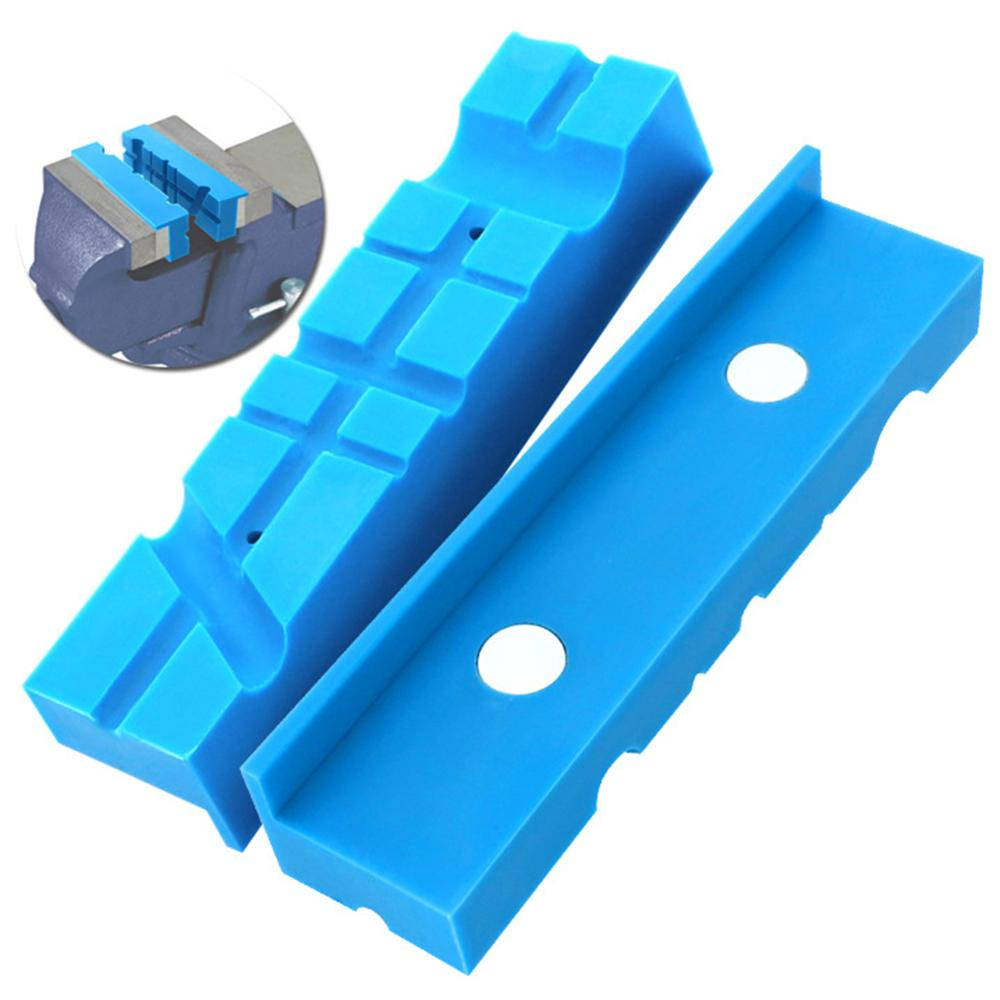 2pcs Vise Jaw Pads Vise Protection Strip Pair Of Magnetic Soft Pad Jaws Rubber For Metal Vise 5.5Inch Long Pad Bench Vice
