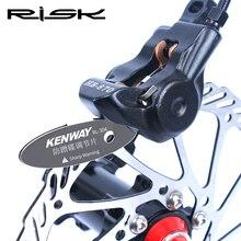 Kenway RL304 bicicleta de montaña bicicleta hidráulica disco de ajuste Pad Washer Adjustor Rotor alineamiento herramienta de montaje asistente