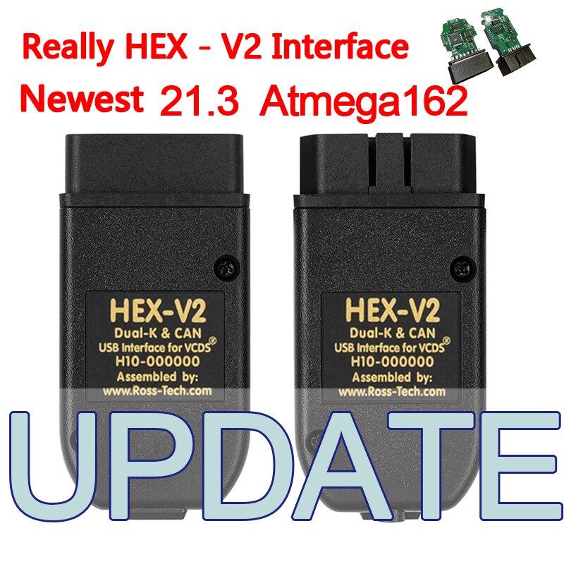 Real 21 3 обновление Popolar HEX V2 20.12.0 интерфейс VAGCOM 20.4.2 VAG COM 19 6 для VW AUDI Seat Skoda БЕСПЛАТНАЯ