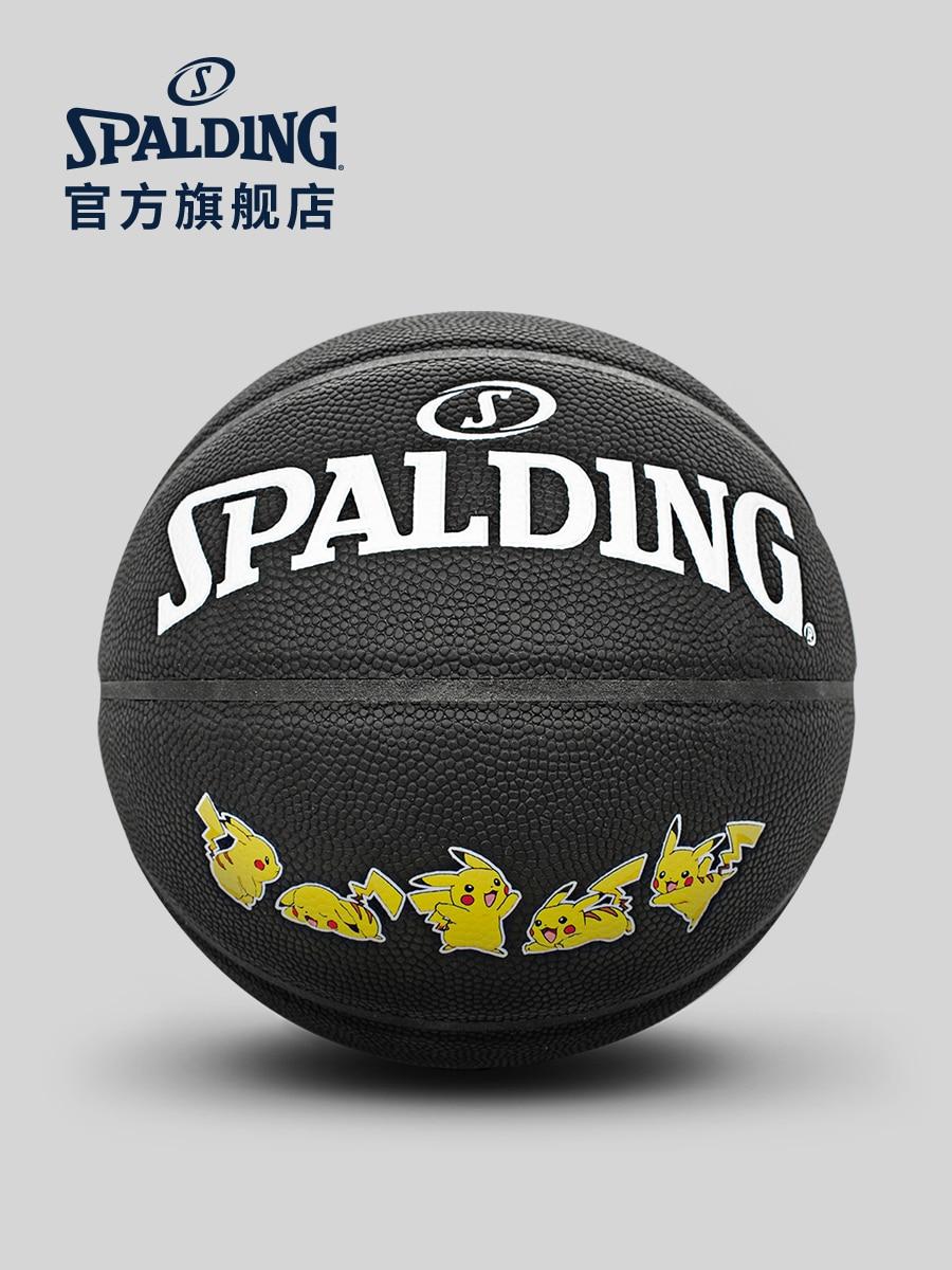 Spalding Для мужчин Спорт Баскетбол Профессиональный Стандартный крытый и открытый слой устойчивая искусственная кожа Баскетбол молодежь игр...