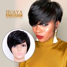HUAYA-perruque lisse courte avec frange   Perruque en Fiber résistante à la chaleur, perruque synthétique quotidienne, faux cheveux, coiffure pelucheuse noire naturelle