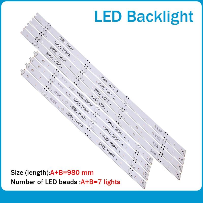 New Original LED Strip 49 for LG V16 ART13 6916L-2586A 6916L-2587A 6916L-2588A 6916L-2589A FHD L1 L2 R1 R2