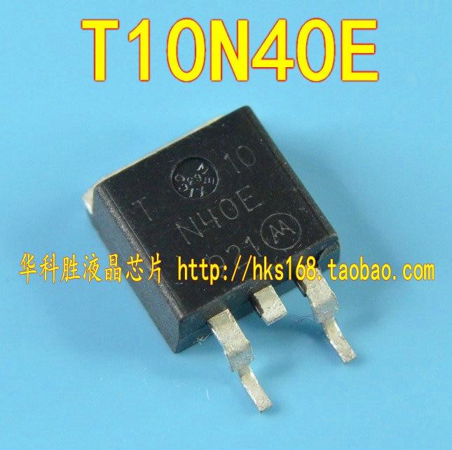10N40 MOS envío gratis T10N40E chip Cristal líquido a-263