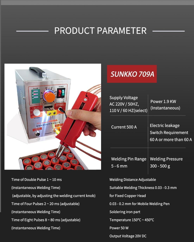 SUNKKO 709A with 70B Spot Welder 1.9KW LED light Pulse Battery Spot Welding Machine for 18650 battery pack welding precision enlarge