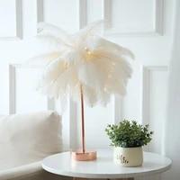 modern feather table lamp led remote control metal creative night light romantic bedroom living room dressing desk lightings