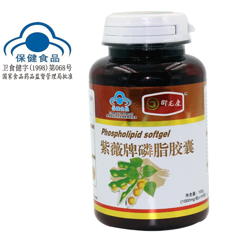 Wholesale Soybean Lecithin Soft Capsule Nutrition Health Care Products Wholesale 2017 Twice a Day, 2 Tablets Each Time. 24 Cfda