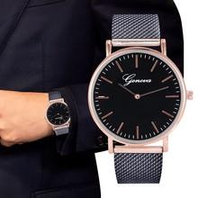 CURDDEN Watch Simple watch for men Luxury Stainless Steel Quartz Sport Plastic Band Wrist Watch Mens