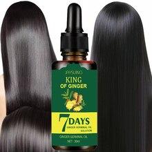 30ml Oil Hair Essential Oil Growth Anti Hair Loss Dry Damaged Repair Multi-functional Hair Care Drop