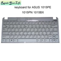 thailand computer keyboard for asus eee pc 1015p 1015pe 1015 b 1015bx 1015s ti laptop replacement keyboards new 13na 29a0d01