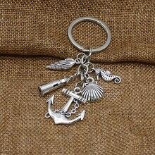 Glamour plage Style porte-clés poisson ancre phare coquille hippocampe porte-clés à breloques bijoux cadeau