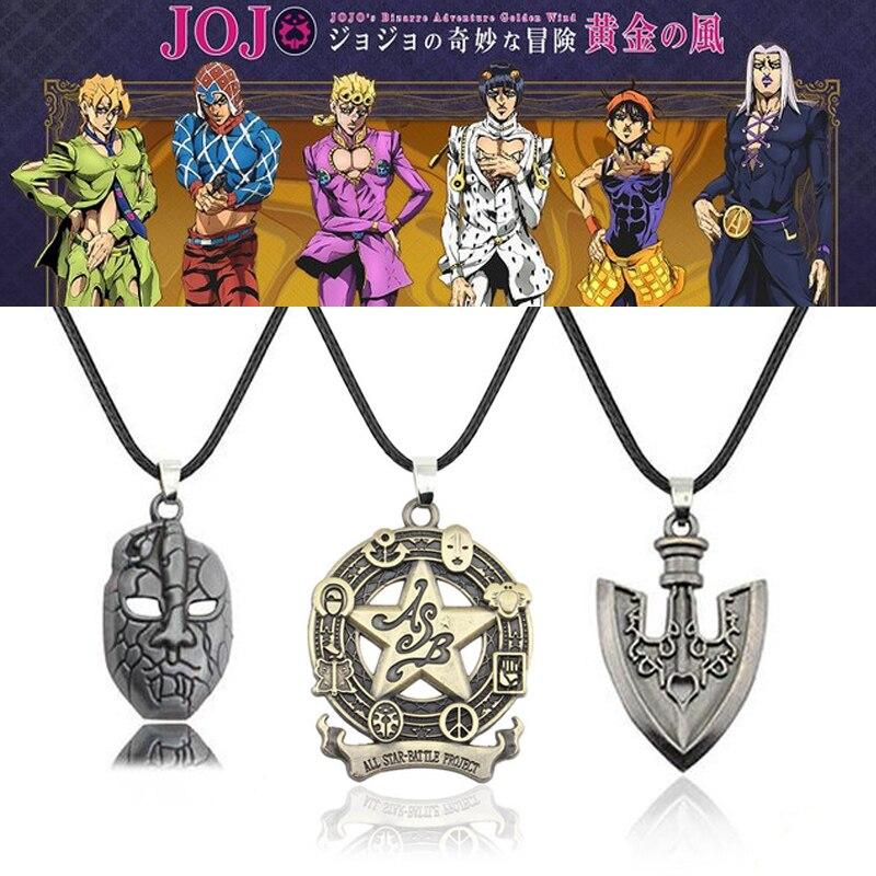 Аниме JOJOS Необычные Приключения ожерелье s косплей реквизит унисекс убийца королева Higashikata Josuke кулон ожерелье