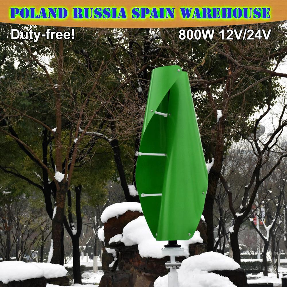 بولندا مستودع 600 واط 24 فولت الرياح اللولب دوامة مولد تربيني VAWT فأس عمودية السكنية مع PWM/MPPT شاحن المراقب المالي