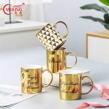 Tasse de thé café céramique plaqué or   En porcelaine, tasse de boisson tasse de voyage créative, gobelet de luxe, décoration de la maison, cadeaux agréables