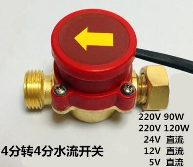 Interruptor de sensor de flujo de agua normalmente abierto para bomba 21mm 1/2PT hembra a 1/2PT macho 90 W/120 W/260 W/350 W