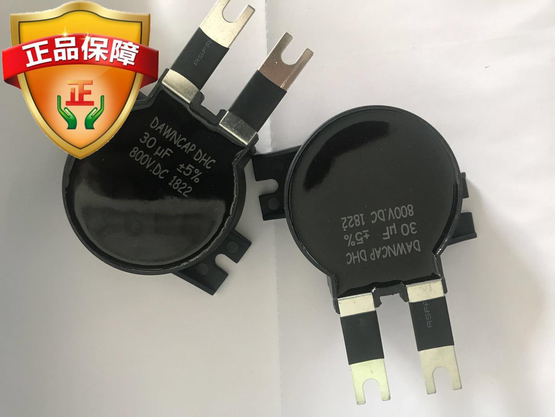 Condensador DHC importado Original, condensador 30uf 800 v. dc, horno electromagnético comercial, condensador de filtro de enlace DC