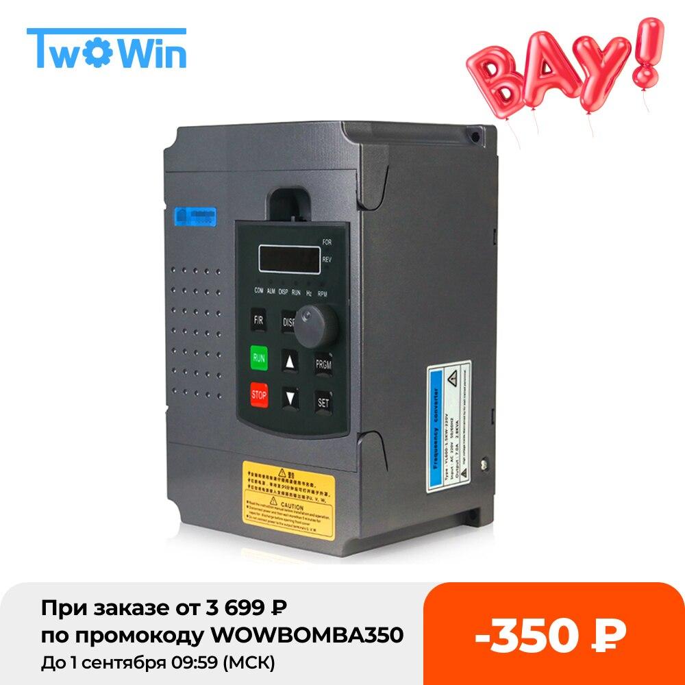 2.2KW/1.5KW CNC العاكس محول تردد متغير VFD العاكس AC 110 فولت 220 فولت المغزل العاكس أدوات عالية الجودة