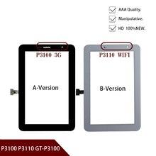 "100% Original 7.0"" For Samsung Galaxy Tab 2 7.0 P3100 P3110 GT-P3100 GT-P3110 Touch Screen Digitizer Panel Sensor Replacement"