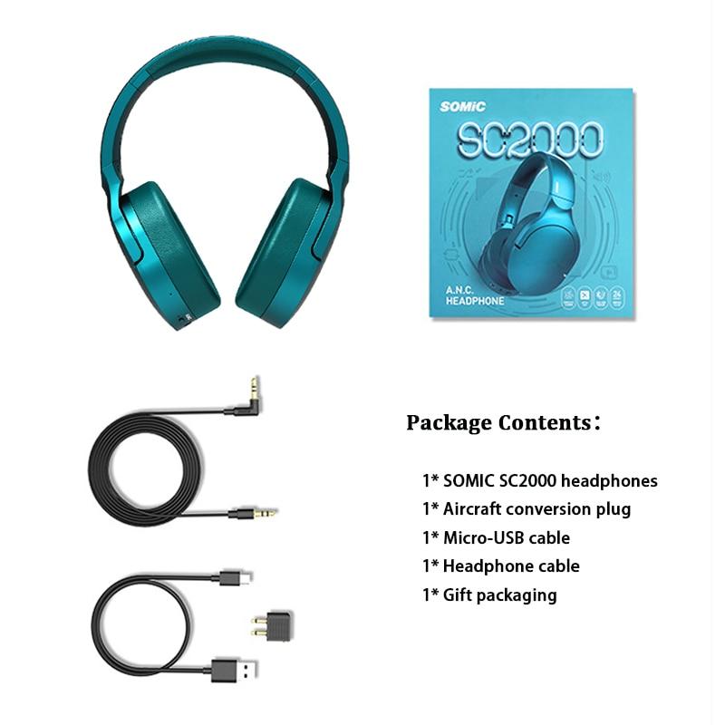 Somic SC2000 Active Noise Reduction Wireless Bluetooth Headphone HIFI Sound Music Headset ANC Wired Headband APTX CSR enlarge