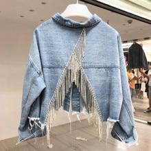 LANMREM 2019 Autumn New Casual Fashion Temperament Women Coat Loose Plus Inlaid Rhinestone Tassel Back Split Denim Jacket TC753