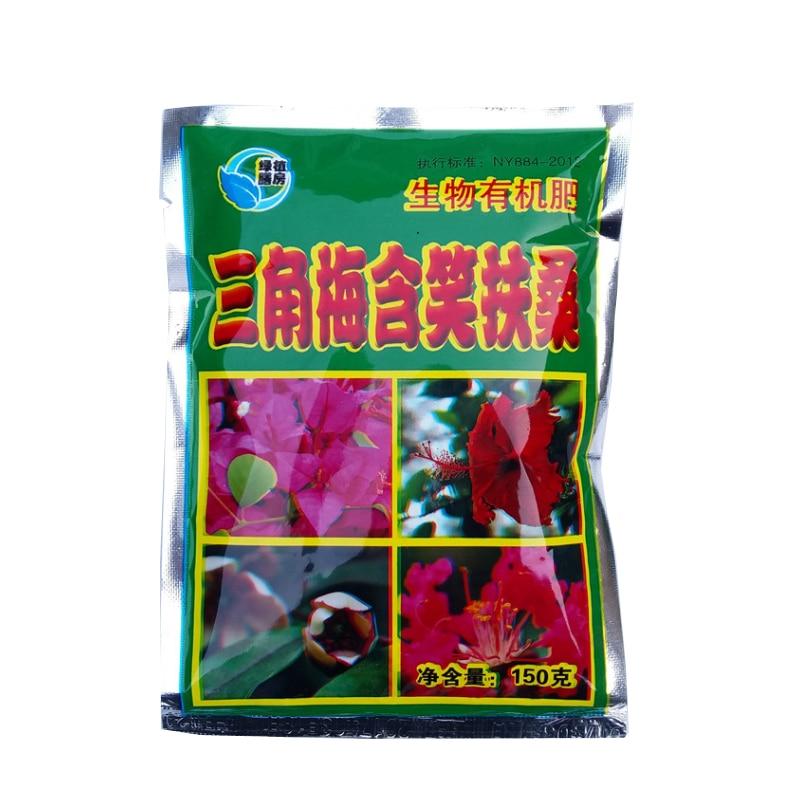 Bougainvillea Michelia Hibiscus Special Fertilizer Flower Fertilizer Bio Organic Fertilizer 150g