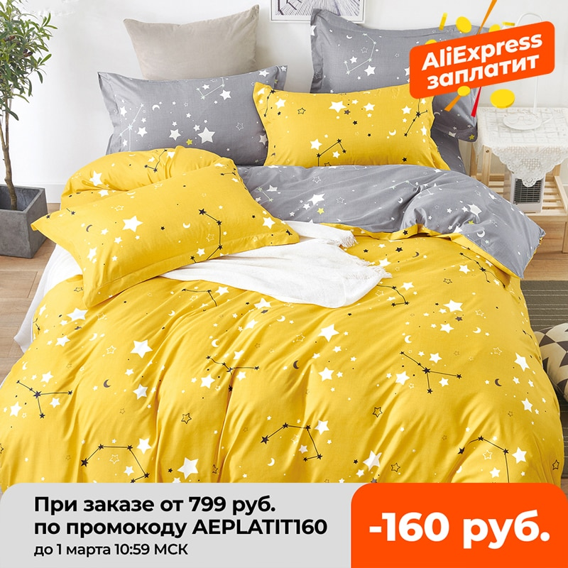 Alanna X series 5-6 Printed Solid bedding sets Home Bedding Set 4-7pcs High Quality Lovely Pattern with Star tree flower