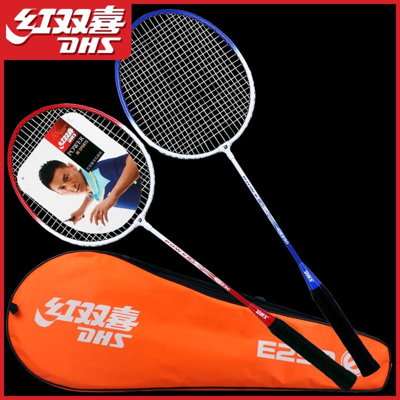 Badminton Racket Double Racket Ultra-Light Durable Men and Women Beginners Children's Student Suit